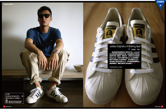 A Bathing Ape BAPE x adidas Originals B-Sides Superstar 金標灰白麂皮鞋
