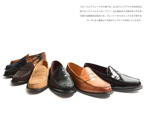 ZIP日本製真皮樂福鞋