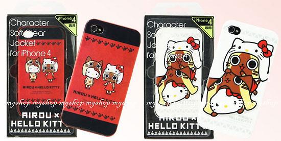 艾路貓AIROU × 凱蒂貓HELLO KITTY iPhone4 專用保護套