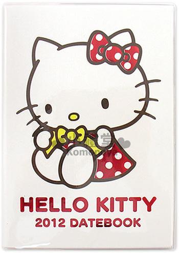 復古HELLO KITTY 2012年行事曆大本薄型月曆格