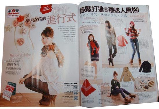 Ami 1月號內頁