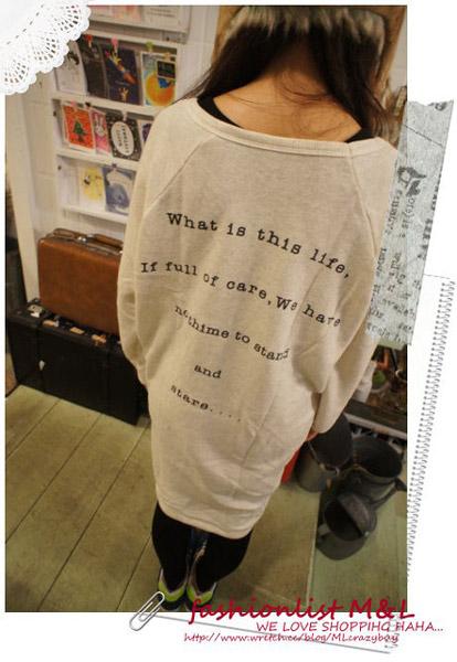 英文字母控就是我啦~這件就是我的衣服