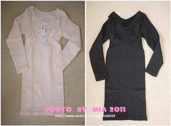長袖的款式也有出黑色跟淺膚色兩種色系