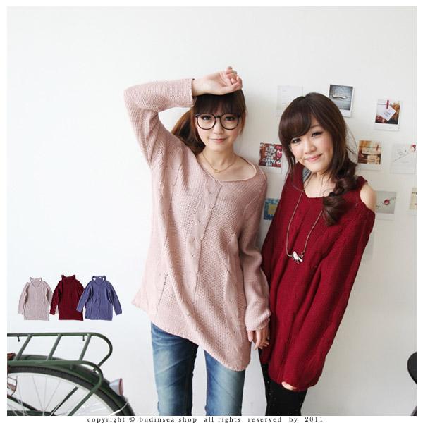 性感麻花織紋露肩設計感針織毛衣