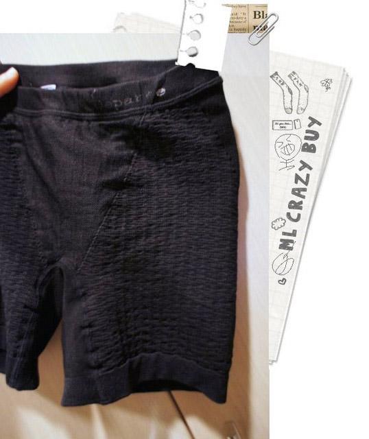 3D蜜桃翹臀美腿褲