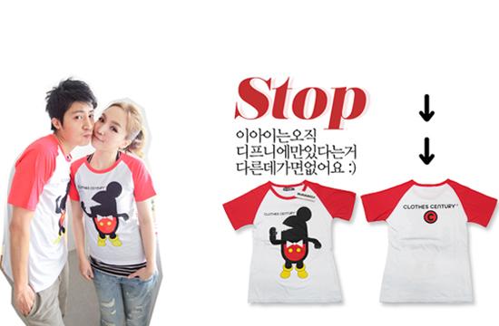 T恤,卡通T恤,米老鼠,女裝,穿搭,艾咪e鋪