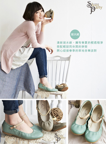 shoes party,女鞋,休閒鞋,平底鞋,娃娃鞋