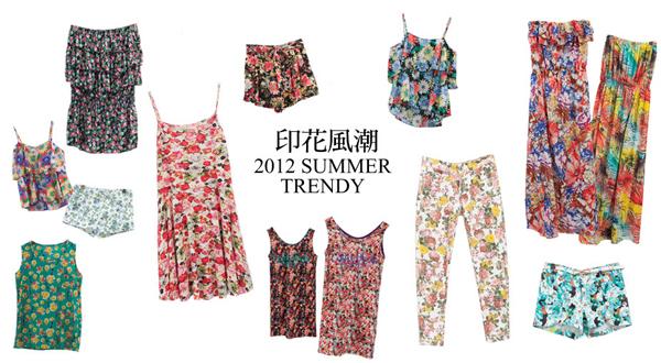 Joyce shop,裙子,洋裝,洋裝,高腰褲