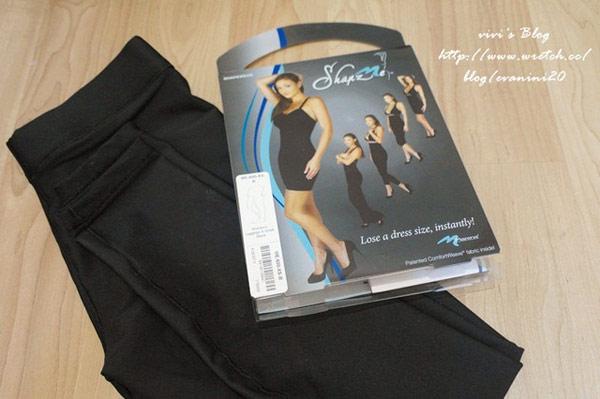 marena塑身褲,九分內搭褲,塑身內搭褲,提臀內搭褲,運動內衣
