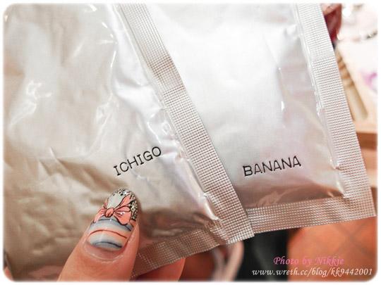 歐格蘭德ogaland,營養奶昔、吃的香水、膠原蛋白粉,健康食品