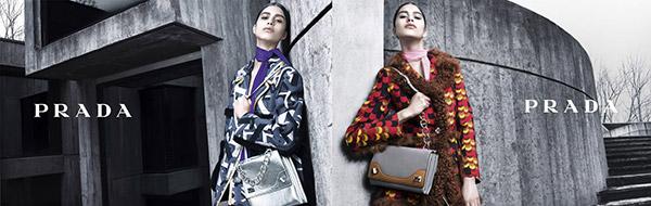 秋冬女裝,時尚品牌秋冬系列,2014秋冬趨勢,時尚品牌穿搭,時尚混搭風格