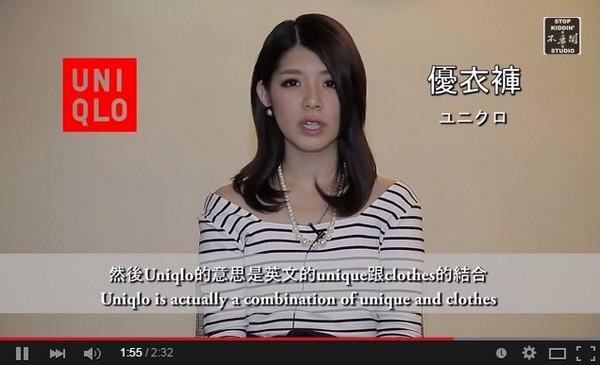 日本品牌正確發音
