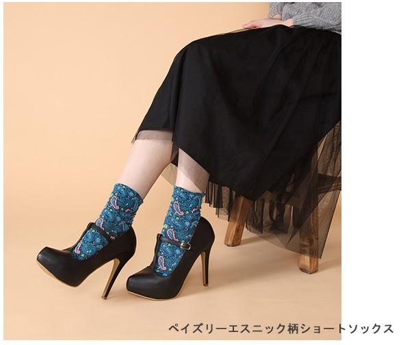 日本靴下屋