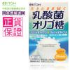 乳酸菌木寡糖粉-統一集團商店-美妝保健