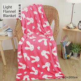【法蘭絨】輕柔毛毯