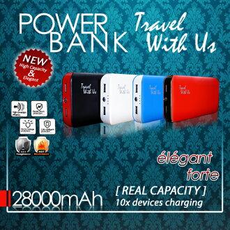 Promo Gadget dan Aksesoris Rakuten - power bank 28000mah twu