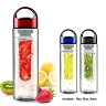 Rakuten Hot Product -Tritan Infuser Water Bottle