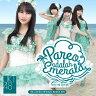 Rakuten Hot Product -jkt48 pareo adalah emerald dvd