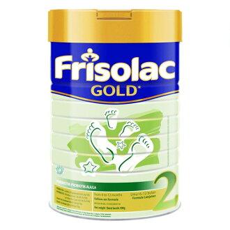 Promo Kebutuhan Bayi dan Anak Rakuten - frisolac 2 gold 900gr
