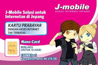 Promo Gadget dan Aksesoris Rakuten - j-mobile simcard nano