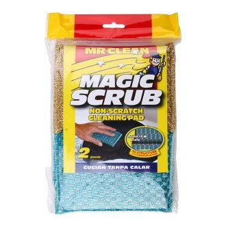 Mr Clean Magic Scrub