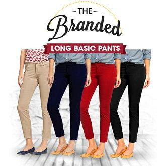 Promo Fashion dan Aksesoris Rakuten - celana panjang wanita