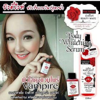 Promo Kecantikan dan Kosmetik Rakuten - vampire whitening serum