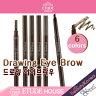 Rakuten Hot Product -ETUDE HOUSE - Drawing Eye Brow