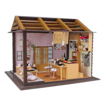 Promo Mainan dan Hobi Rakuten - a1toys rumah miniatur-sakura sushi shop