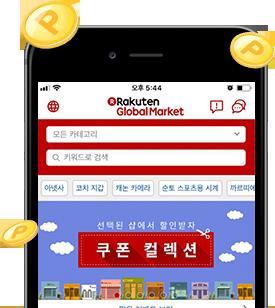 rgm app