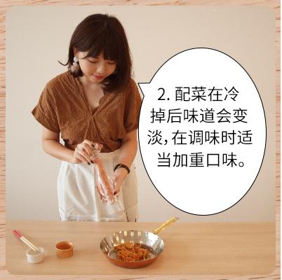 配菜在冷掉后味道会变淡,在调味时适当加重口味。