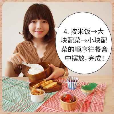 按米饭→大块配菜→小块配菜的顺序往餐盒中摆放,完成!