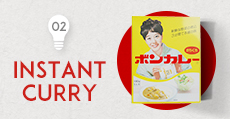 Instant Curry