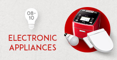 Electronics Appliances