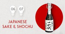Japanese Sake & Shochu