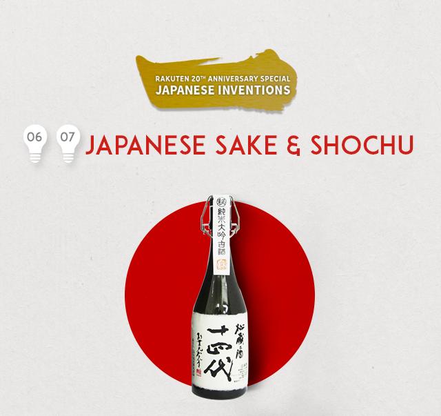 Japanese Sake&Shochu
