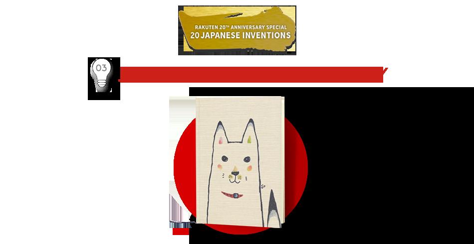 Japan Kawaii Stationery