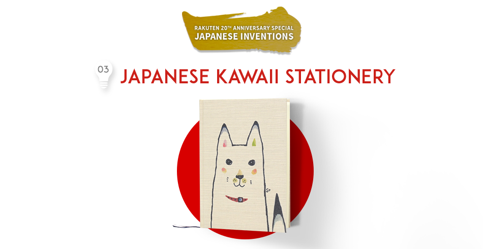 Japan Kawaii Stationery