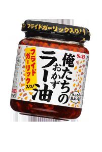 辣椒油(Taberu Rayu)