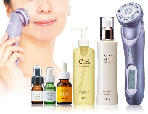 Ebis 品牌美容系列