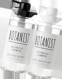 Botanist 植物性洗髮精組