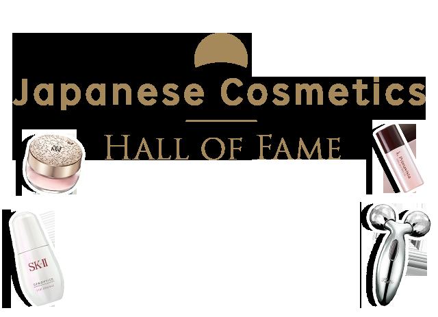 Jappanese Cosmetics