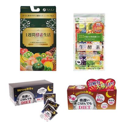 日本人氣酵素福袋