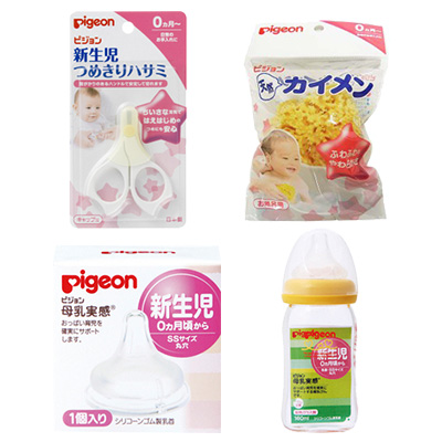 Baby health care items