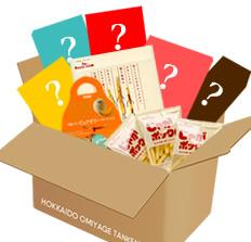 北海道零食福袋
