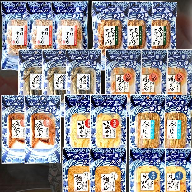 日本佐酒零食