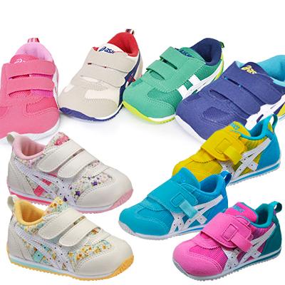 Asics兒童鞋福袋