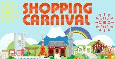 Shopping Carnival