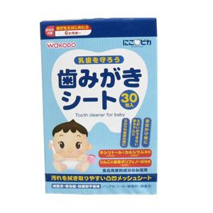 Baby Teeth Tissue
