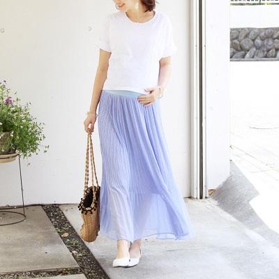 Maternity Skirts